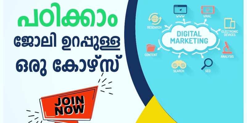 Digital Marketing Course Kerala